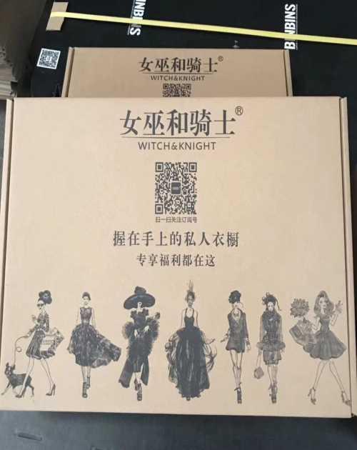 连衣裙包装盒生产商-奶粉纸箱-深圳市友尚包装材料有限公司