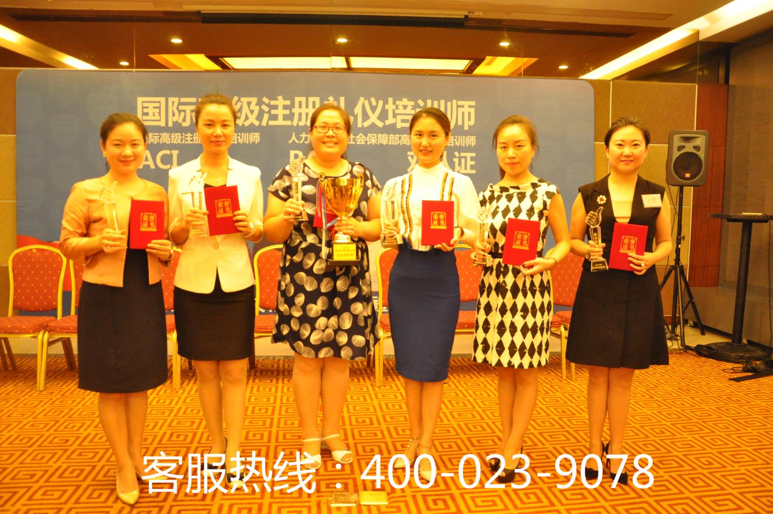 资深礼仪资格证培训 资深礼仪师培训 上海海纳川教育科技有限公司