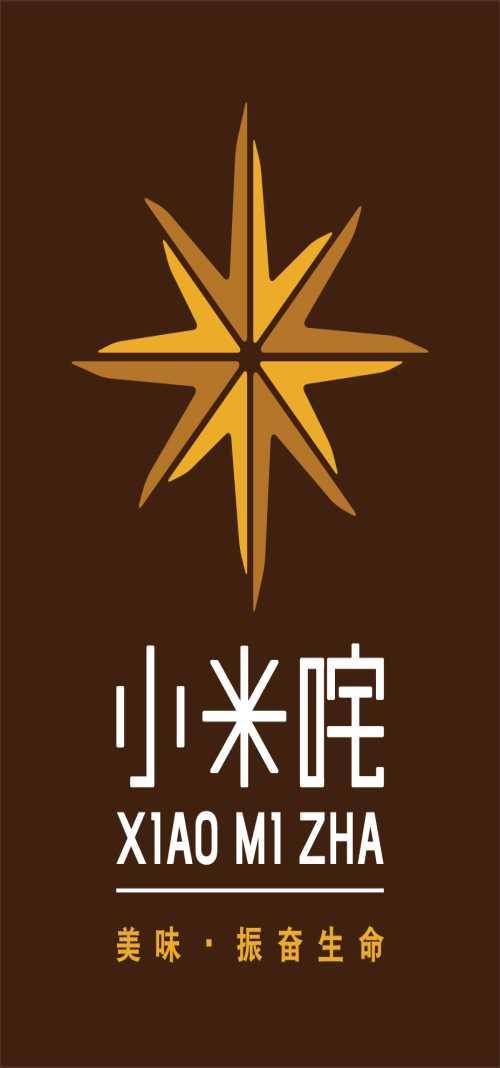 小米咤炸洋芋小吃加盟聯系方式/小吃車加盟電話/昆明凌芝輝商貿有限公司