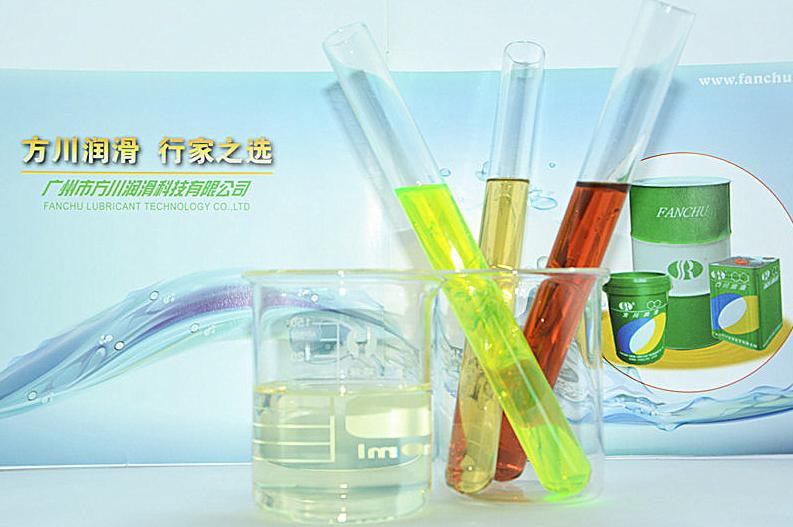 电火花油价格-脱水防锈油复合剂-广州市方川润滑科技有限公司