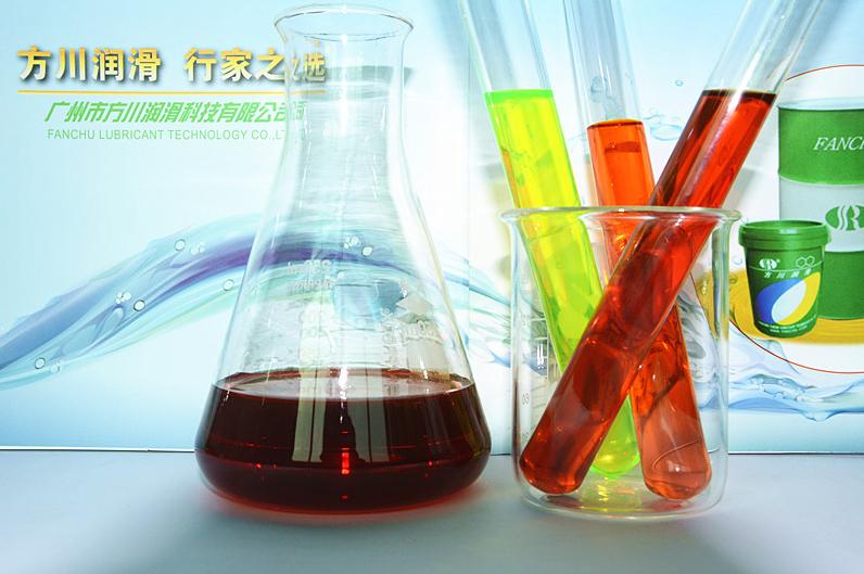 防锈成型油代理_不过敏切削液品牌_广州市方川润滑科技有限公司