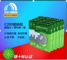 优质瓷砖胶 柔性防水材料种类 成都佳苑环保科技有限公司