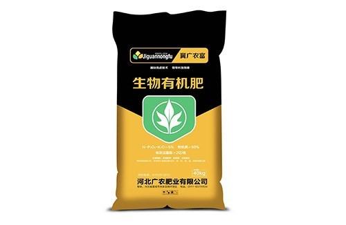 微生物厂家/河北有机肥厂家/河北广农肥业有限公司