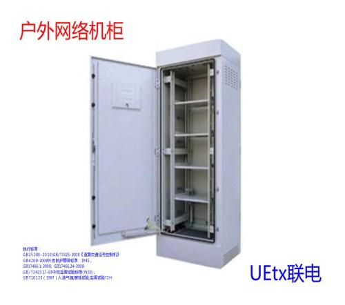 机箱层板_高级照明配电箱_陕西联电通信科技有限公司