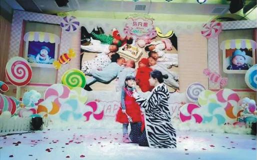 别墅婚宴预定_望城区公司聚会去哪好_长沙湖光山色会务服务有限公司
