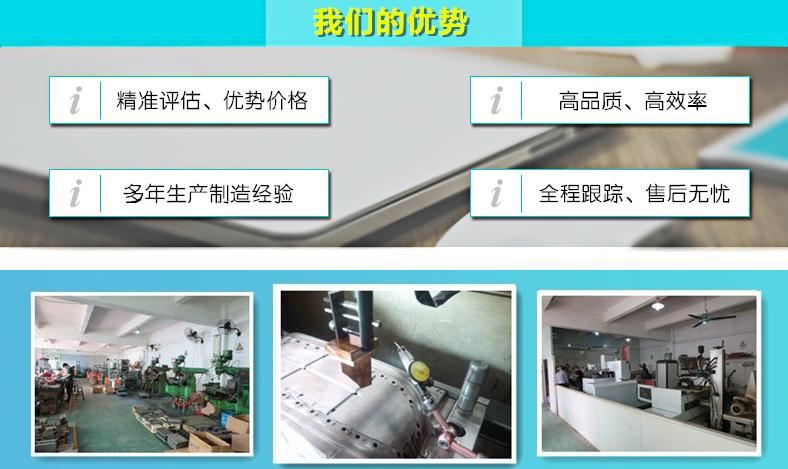 电子产物防静电包装抗静电模具注塑-儿童智能呆板人模具注塑加工-深圳市创光辉模具无限公司