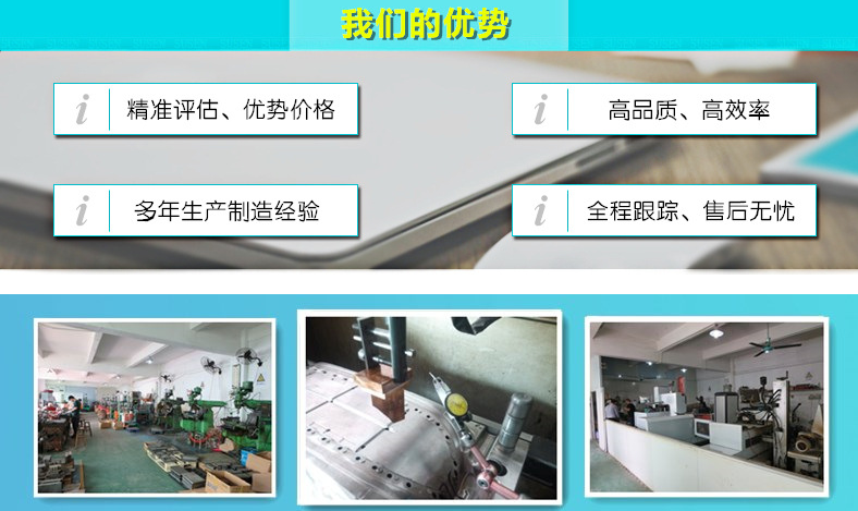 PMMA塑胶材注塑加工场_无人机模具注塑消费_深圳市创光辉模具无限公司