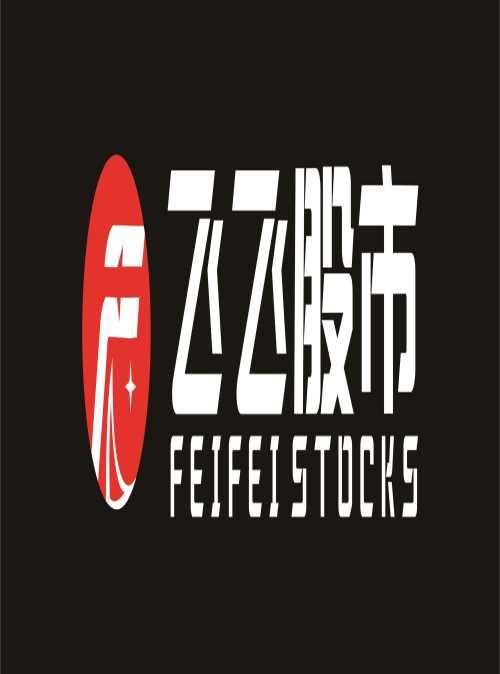 虚拟股市/模拟炒股/岳阳飞扬网络科技有限责任公司
