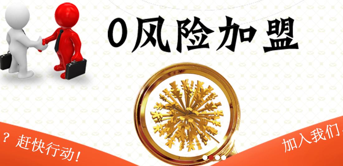 有名的西藏土特产商城加盟_昌都农机公司官网_昌都市昌发农机销售有限责任公司