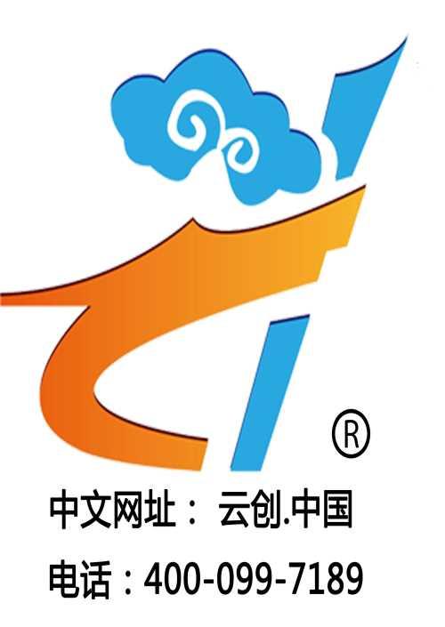 四川MES系统提供商/深圳控制系统开发/杨凌云创网络信息科技有限公司