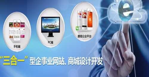 扶风微信公众号开发-扶风小程序认证-杨凌云创网络信息科技有限公司
