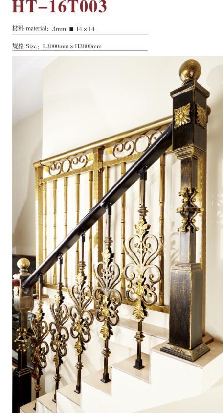 欧式别墅楼梯扶手_安全稳固焊接栏杆价格_鸿图铁艺