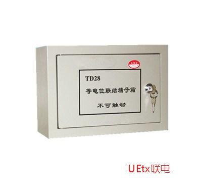 西安等电位明装-专利弱电箱-陕西联电通信科技有限公司