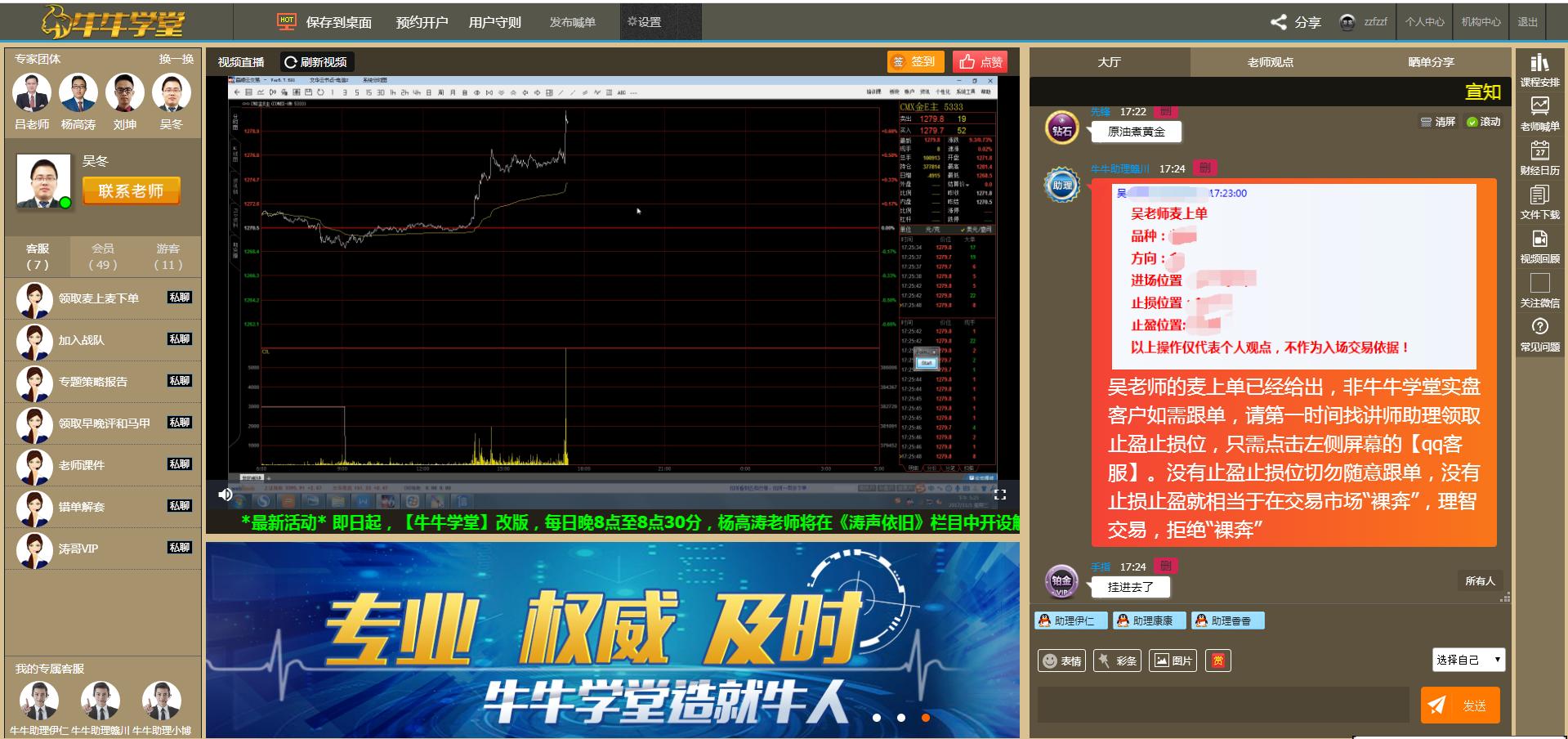 最大直播平台-在线直播系统平台-广州审观信息科技有限公司
