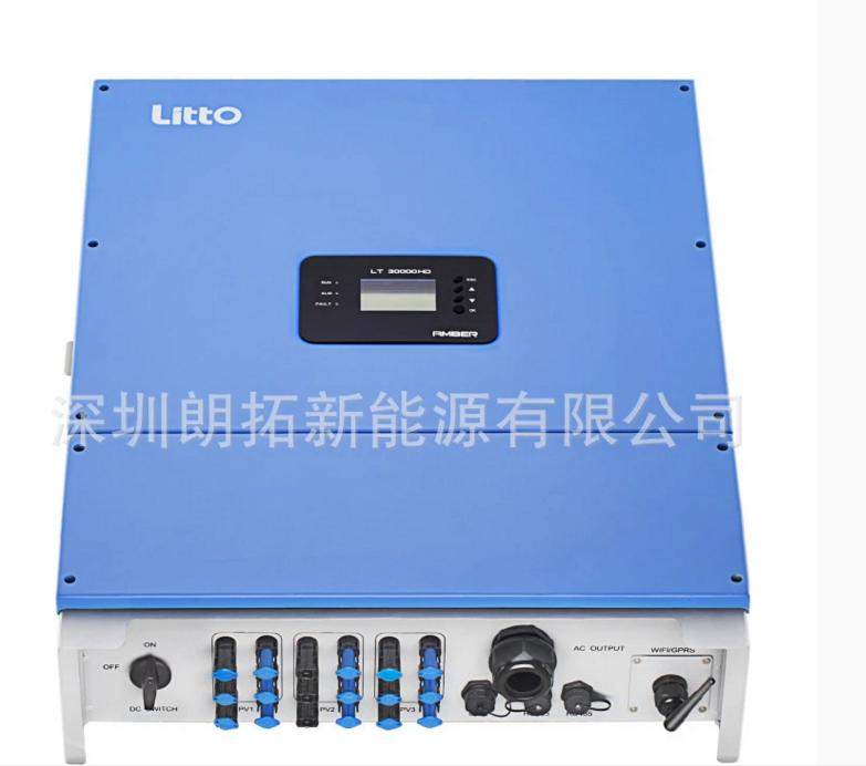 380v30kw并网逆变器零售价格_专用分布式逆变器多少钱_深圳朗拓新能源有限公司