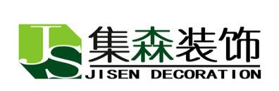西藏装饰公司选哪家诚信经营 西藏拉萨西藏装饰设计效果图重磅优惠来袭 家装施工