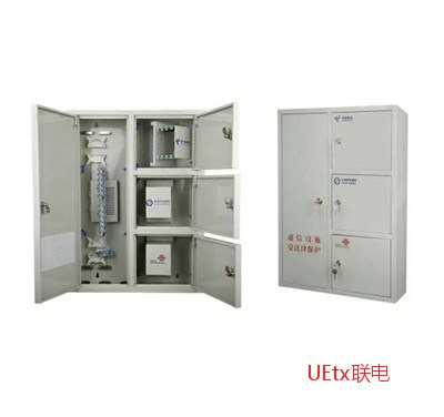 新型弱电箱-外贸照明配电箱-陕西联电通信科技有限公司