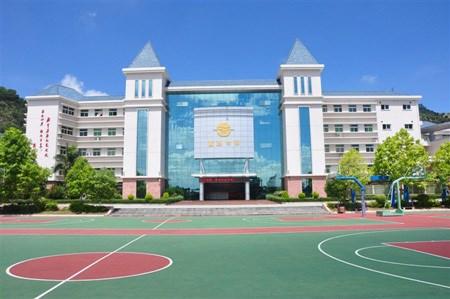 富源学校电话-宝安私立学校哪个好-深圳市富源学校