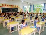 深圳私立小学推荐/深圳民办学校有哪些/深圳市富源学校