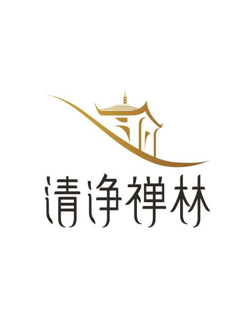 哪里有茶礼 南京古琴培训 南京清净禅林文化有限公司