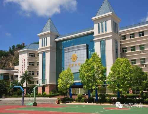 深圳市私立高中排名_宝安富源学校怎样样_深圳市富源学校