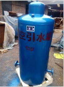 新疆真空引水罐设备_各种型号供应-新乡市康达水处理阀门厂