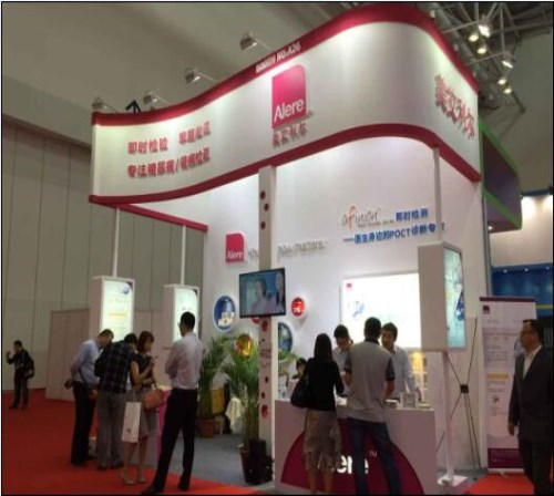 香港策划活动/珠海航展展会搭建服务/珠海天舜文化传播有限公司
