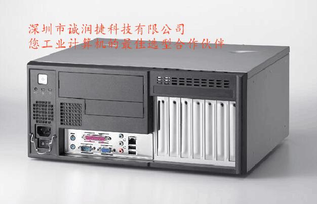 IPC-5120研华工控机价格-深圳研祥IPC-620紧凑型整机价格-深圳市诚润捷科技有限公司
