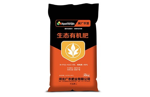 太原有机肥/生物肥/河北广农肥业有限公司