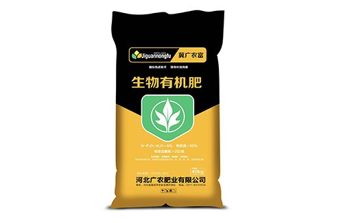 银川有机肥-复合肥专用-河北广农肥业有限公司