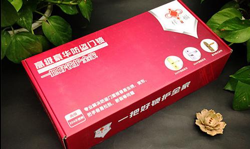 佛山小家电盒-锁盒包装印刷-佛山市顺德区勒流镇新艺采印刷有限公司