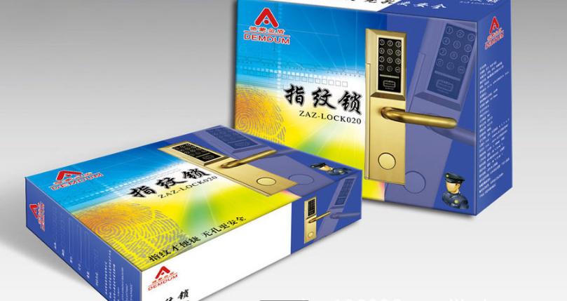 锁盒厂家电话_玩具盒印刷公司_佛山市顺德区勒流镇新艺采印刷有限公司