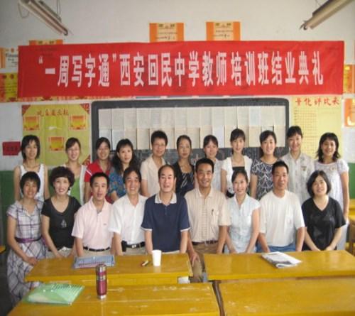 西安钢笔字培训机构_成人毛笔书法_西安莲湖区横竖文化科技有限公司