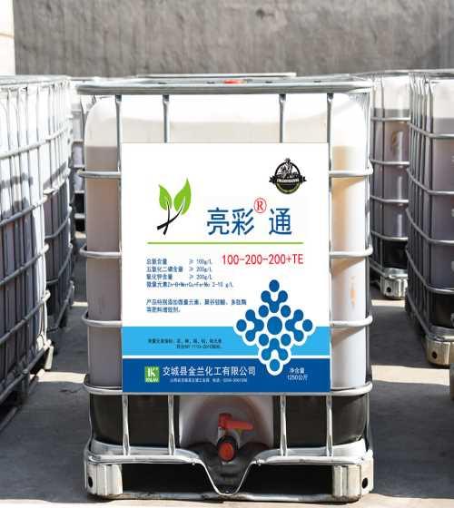 产业亚硝酸钠晶体-农业硝酸铵钙粉状-交城县金兰化工无限公司