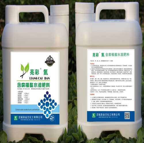 悬浮型液体肥加肥站-液体肥-液体肥全含量