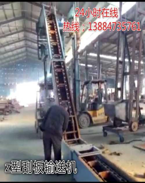 煤泥刮板输送机定制/刮板输送机定制