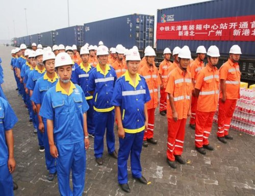 北京货运代理-天津铁路集装箱公司-天津晟铁国际货运代理有限公司