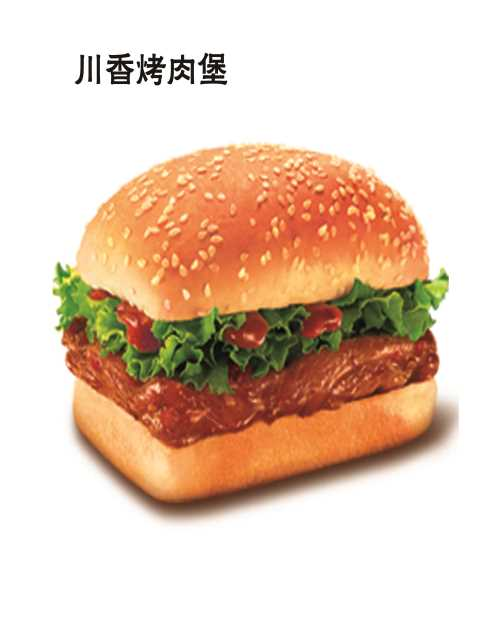 最高雞密漢堡官網-開一個漢堡店需要多少錢-山東齊納網絡科技有限公司