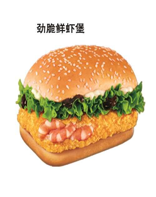 漢堡-漢堡王漢堡加盟比較賺錢-山東齊納網絡科技有限公司