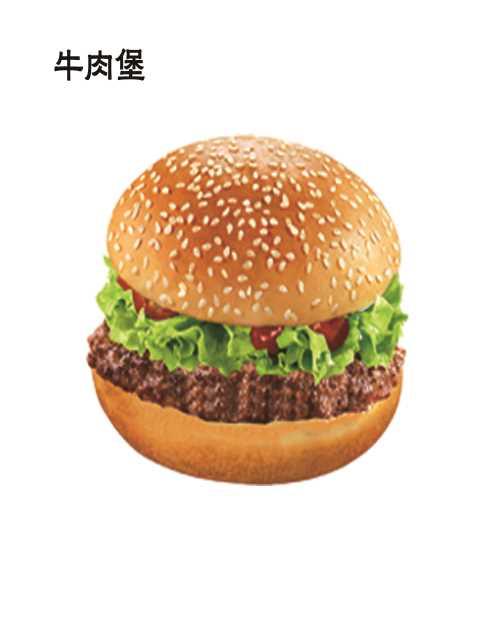 最高雞密漢堡好吃嗎-哪里有漢堡開店聯系電話-山東齊納網絡科技有限公司