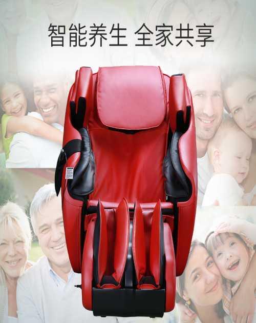 进口按摩椅怎么选 进口按摩椅哪家专业 正宗按摩椅哪家专业