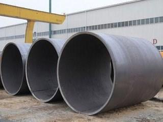 东北钢管厂子_化工用钢管相关-天津三洲钢管销售有限公司