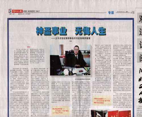 婚姻状师哪家好-刑事辩护状师哪家好-北京京迪状师事件所