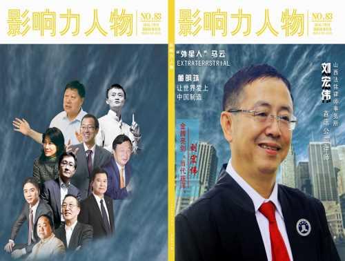 民事代理状师事件所 闻名婚姻状师事件所 北京京迪状师事件所
