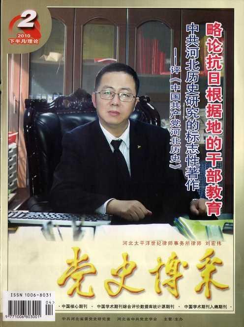 北京刑事案件状师事件所 北京状师事件所德律风 北京京迪状师事件所
