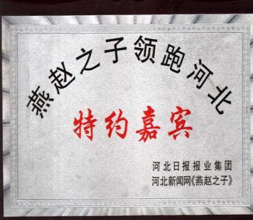刑事辩护状师/中百姓事代理状师免费/北京京迪状师事件所