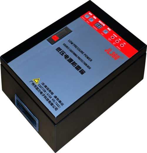 电源防雷器/三相电源防雷保护/广州市加力电子科技有限公司