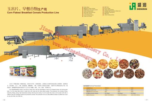 济南盛润膨化食品生产线