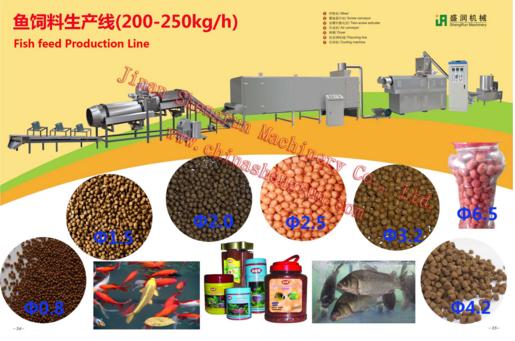 膨化食品生产设备厂家