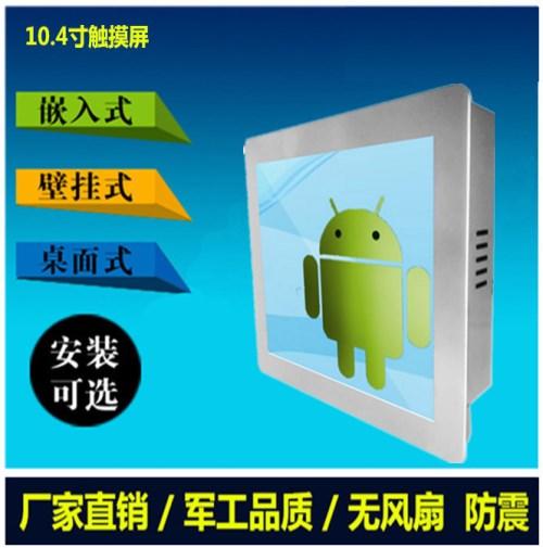 智能快递安卓工业平板电脑 5寸安卓工业平板电脑 深圳市研源工控科技有限公司